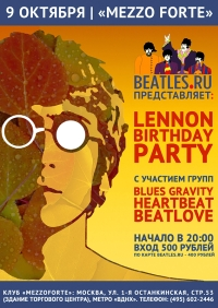 �����.�� ������������: John Lennon Birthday Party (� �������� ����� BeatLove, Blues Gravity, Heartbeat � _\\\Rocking Sun///_)