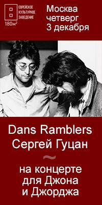Beatles.ru ������������: ������� ��� ����� � �������