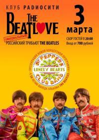 The BeatLove. Презентация новой программы в клубе РадиоСити!