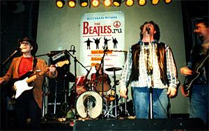 2 мая 2002 года. Фестиваль музыки The Beatles в Санкт-Петербурге. Фотографии.