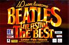 Beatles Live Festival. ГЦКЗ