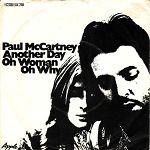 Я хочу, чтобы Пол Маккартни исполнил на концерте в Москве песню Another Day!