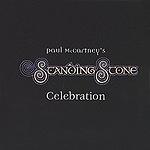 Я хочу, чтобы Пол Маккартни исполнил на концерте в Москве песню Celebration!
