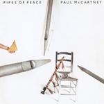 Я хочу, чтобы Пол Маккартни исполнил на концерте в Москве песню Pipes Of Peace!